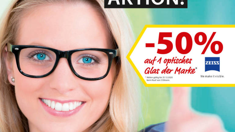 Jetzt -50% auf ein Brillenglas!